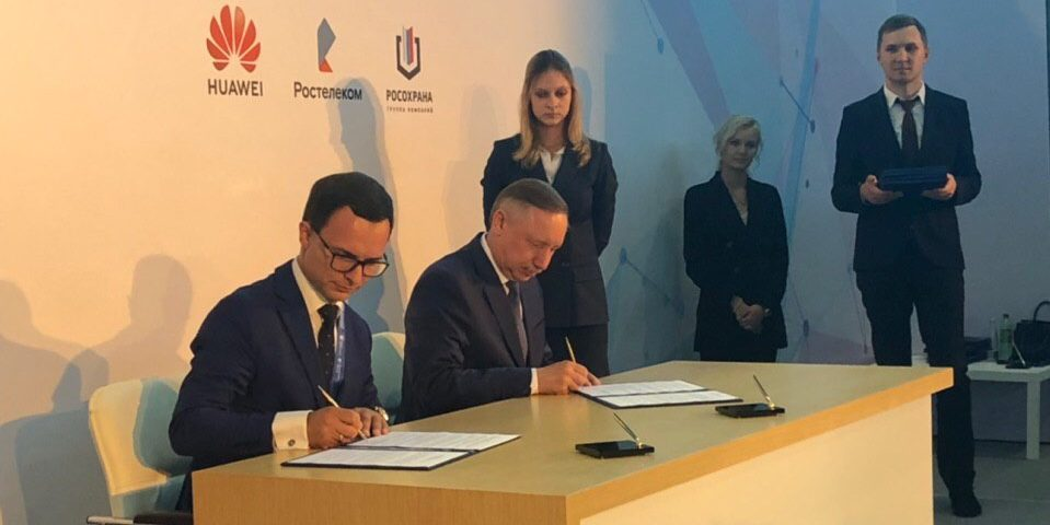 «Билайн» предоставит технологии для развития инфраструктуры Санкт-Петербурга