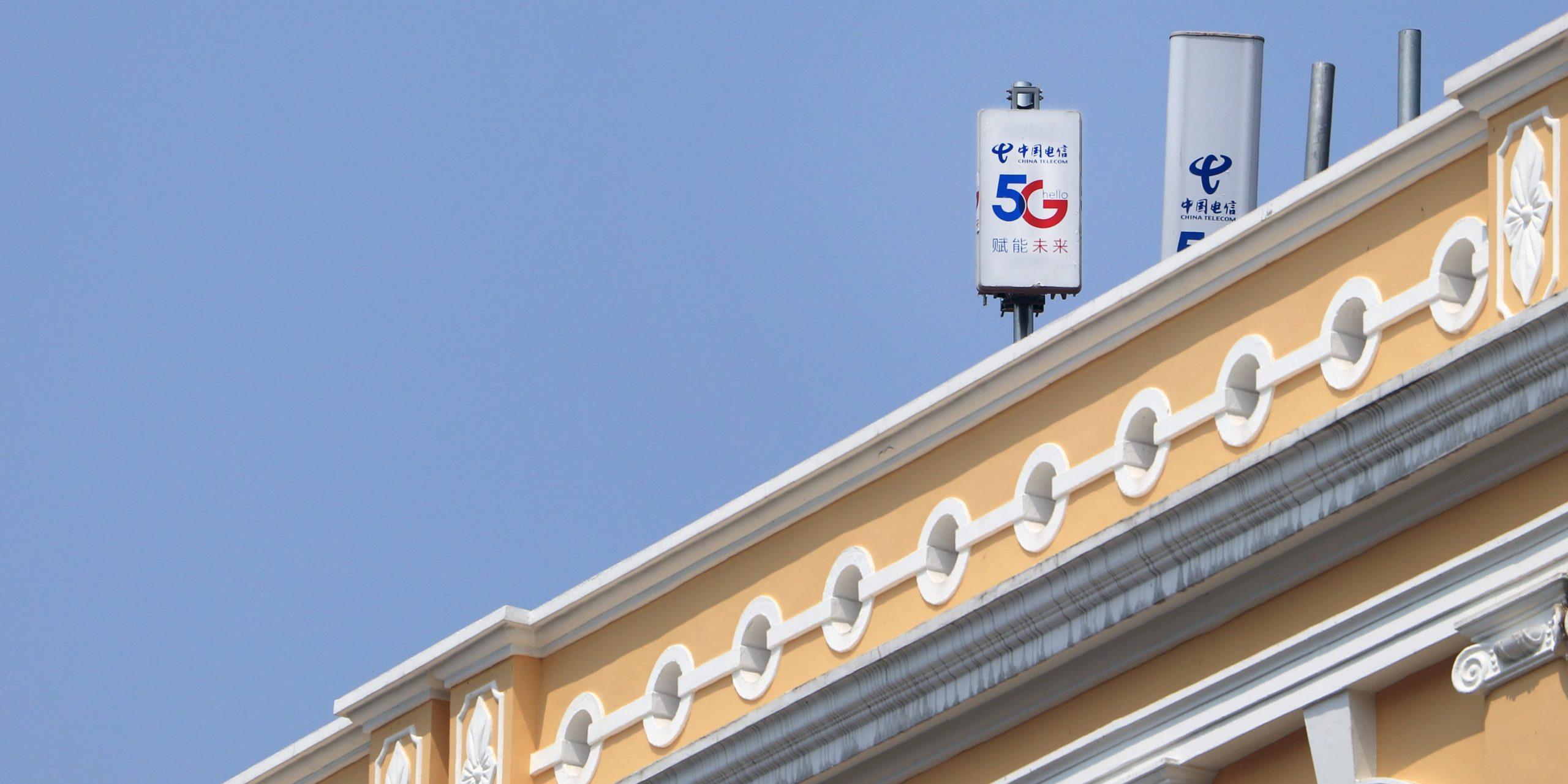 «Ростех» запустит массовое производство 5G-оборудования