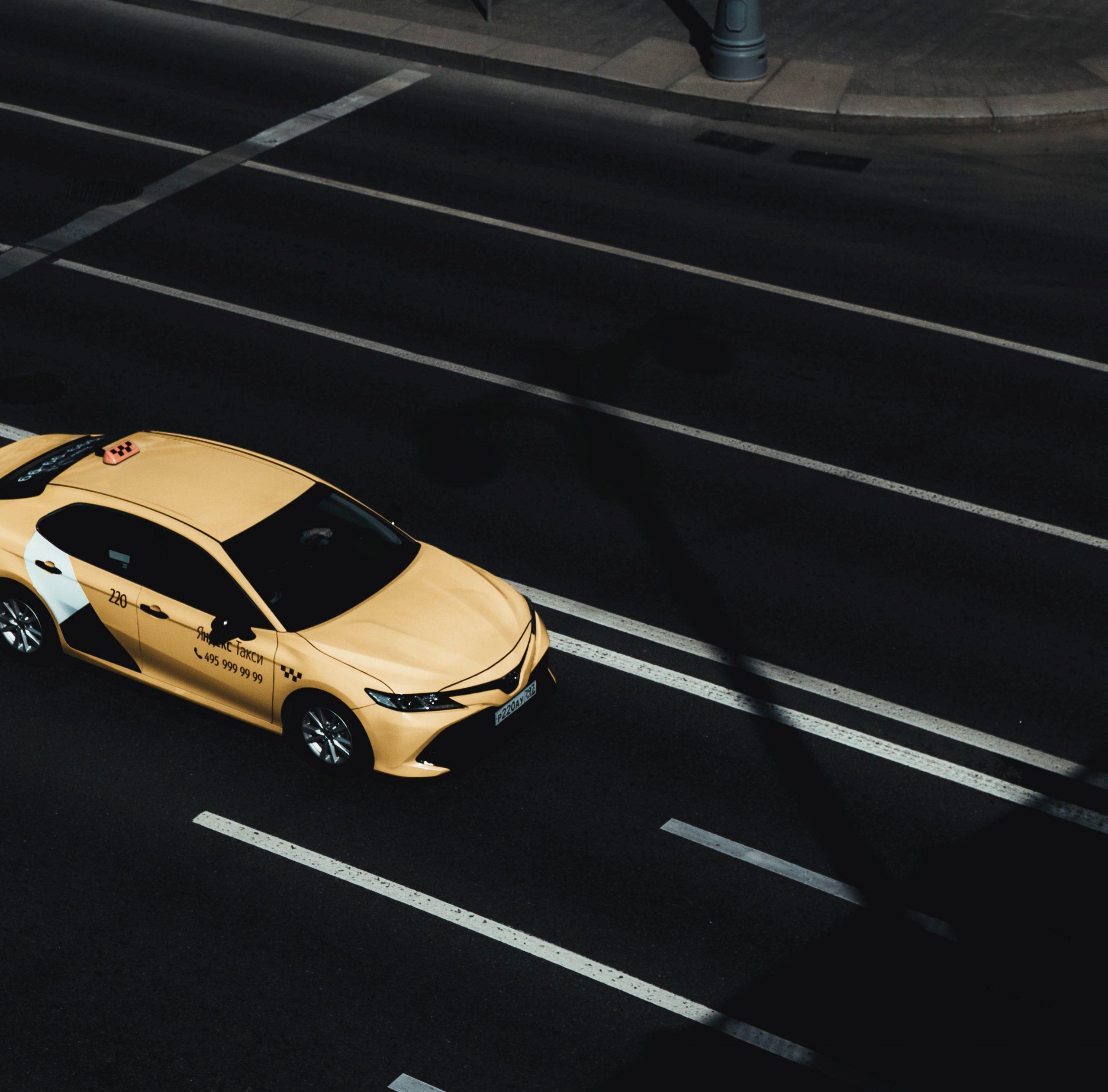Такси «Яндекса» запустит беспилотники для перевозки пассажиров